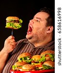 diet failure of fat man eating... | Shutterstock . vector #658616998
