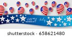 4th fourth of july  united... | Shutterstock .eps vector #658621480