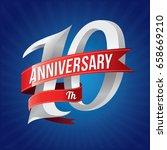 10 years anniversary... | Shutterstock .eps vector #658669210