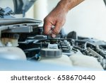 technical experts to inspect... | Shutterstock . vector #658670440