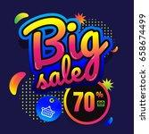shopping sale button set of... | Shutterstock .eps vector #658674499