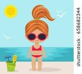 cute vector  little girl on the ... | Shutterstock .eps vector #658682344