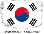 south korea flag grunge... | Shutterstock . vector #658684900