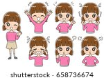 a girl's collection with... | Shutterstock .eps vector #658736674