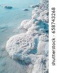 dead sea salt | Shutterstock . vector #658743268