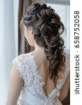 bride with a beautiful... | Shutterstock . vector #658752058