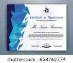 multipurpose modern... | Shutterstock .eps vector #658762774