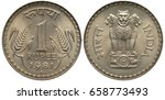 india indian coin 1 one rupee... | Shutterstock . vector #658773493