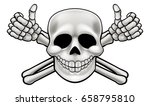 cartoon halloween pirate skull... | Shutterstock .eps vector #658795810