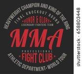 mma  mixed martial arts... | Shutterstock .eps vector #658803448