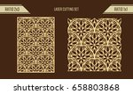 diy laser cutting set. woodcut... | Shutterstock .eps vector #658803868