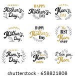 mothers day hand lettering... | Shutterstock .eps vector #658821808