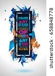 futuristic frame art design... | Shutterstock . vector #658848778