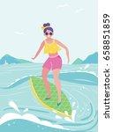 vector illustration of surfer | Shutterstock .eps vector #658851859
