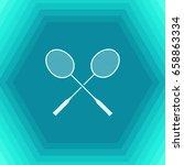 vector flat badminton icon on... | Shutterstock .eps vector #658863334