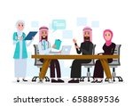 arab doctor talking with... | Shutterstock .eps vector #658889536
