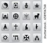 set of 16 editable dyne icons....