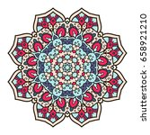 mandala. ethnic decorative... | Shutterstock .eps vector #658921210