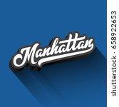 manhattan text calligraphy...   Shutterstock .eps vector #658922653