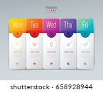weekly planner monday   friday... | Shutterstock .eps vector #658928944
