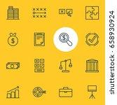 vector illustration of 16 trade ... | Shutterstock .eps vector #658930924