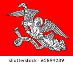 angel of the christmas | Shutterstock . vector #65894239