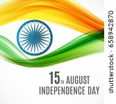 indian independence day... | Shutterstock .eps vector #658942870