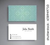 business card. vintage... | Shutterstock .eps vector #658949710