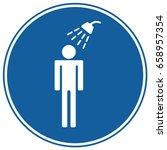 shower sign blue. vector. | Shutterstock .eps vector #658957354