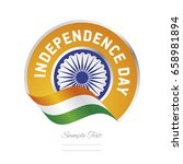 independence day india flag... | Shutterstock .eps vector #658981894