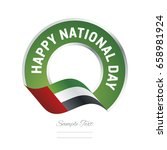 happy national day uae flag... | Shutterstock .eps vector #658981924