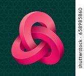triple mobius loop impossible... | Shutterstock . vector #658985860