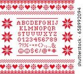 cross stitch uppercase alphabet ...   Shutterstock .eps vector #658992094