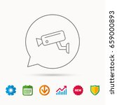 video monitoring icon. camera... | Shutterstock .eps vector #659000893
