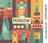 moscow travel poster concept.... | Shutterstock .eps vector #659010829