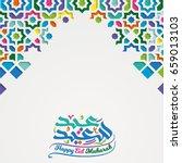 eid mubarak islamic greeting... | Shutterstock .eps vector #659013103
