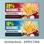 fries discount voucher template | Shutterstock .eps vector #659017306