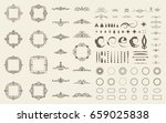 circle and square wicker... | Shutterstock . vector #659025838