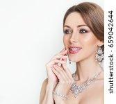 beauty. beautiful bride.... | Shutterstock . vector #659042644