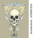 vector skull in triangle | Shutterstock .eps vector #659081524