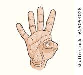 vector hand drawn illustration...   Shutterstock .eps vector #659094028