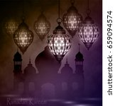 ramadan kareem  greeting... | Shutterstock .eps vector #659094574
