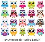 big collection of owl bird | Shutterstock .eps vector #659113534