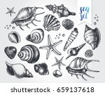 ink hand drawn set of different ... | Shutterstock .eps vector #659137618