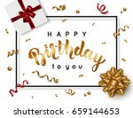 birthday background with gift... | Shutterstock .eps vector #659144653