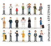 people group different... | Shutterstock .eps vector #659159668