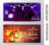 ramadan kareem  greeting...   Shutterstock .eps vector #659189740