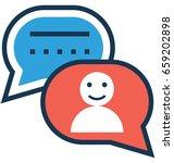 customer feedback vector icon | Shutterstock .eps vector #659202898