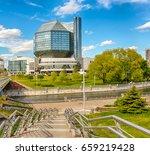 minsk  republic of belarus  ... | Shutterstock . vector #659219428