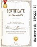 certificate or diploma retro... | Shutterstock .eps vector #659223454